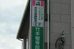 kishiwada2